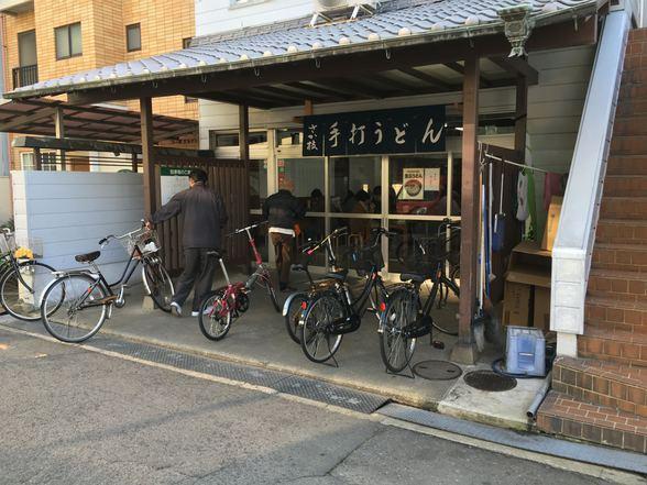 20151226香川うどん旅行 - 4.jpg
