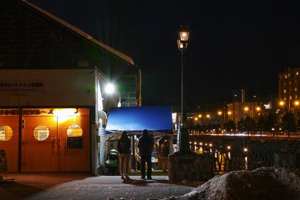 20170304夜の小樽・小樽運河sd1QH-8.jpg